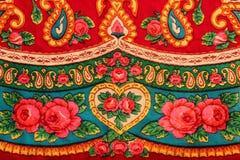 Classic vintage ukrainian folk pattern. Fabric Royalty Free Stock Photography
