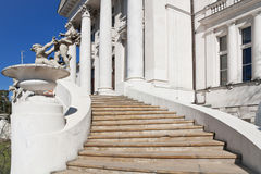Classical architecture. Stock Photos