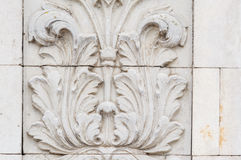 Classical Architecture Column and Frieze ornament Royalty Free Stock Images