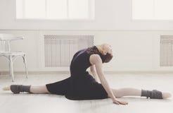 Classical Ballet dancer portrait Royalty Free Stock Photos