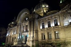 Classical building. At night stock photography