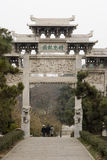 Classical building in Chinese park Stock Photos