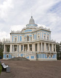 Classical building on the ground Stock Images