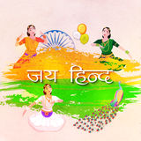 Classical Dancers for Indian Independence Day. Stock Image