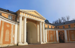 Classical fronton with columns and arch Stock Image