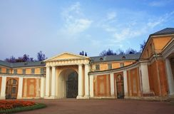 Classical fronton with columns and arch Stock Images