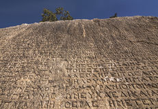 Classical greek tablet Stock Images