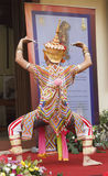 Classical Thai folk-dance Stock Images