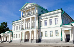 Classicism style houses Yekaterinburg. The photo of the old part of Yekaterinburg city with classicism style houses Royalty Free Stock Image