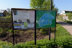 Classified ads for street gardening Association. MOSCOW REGION, RUSSIA - MAY 14,2016:Classified ads for street gardening Association stock image