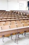 Classroom 3 Stock Image