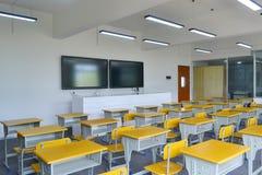 Free Classroom Royalty Free Stock Photos - 71706968