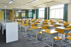 Classroom. Big classroom with modern decoration Stock Image