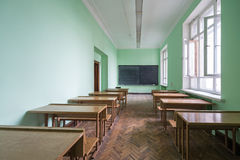 Classroom in the Faculty of Physics in Moscow State University. MOSCOW - MAY 15: Classroom in the Faculty of Physics in Moscow State University on May 15,2013 in stock image