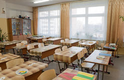 Classroom before the lesson Royalty Free Stock Photography