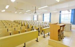 Classroom platform. Empty school platform closeup in a classroom Stock Photos