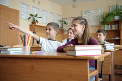 Classroom scene Royalty Free Stock Photography