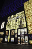 Classy Cartier outlet in Dalian, China Royalty Free Stock Image