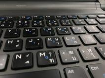 Clavier anglais et thaïlandais d'ordinateur portable Images stock
