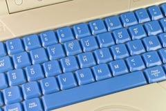 Clavier bleu Photographie stock libre de droits