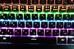 Clavier de Gamer avec les lumières colorées, ordinateur portable moderne Clavier photographie stock libre de droits