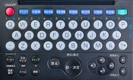 Clavier numérique japonais/anglais de traducteur Photos libres de droits