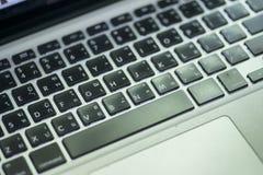 Clavier pour le carnet Clavier anglais et clavier thaïlandais photographie stock