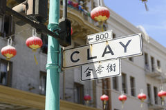 Clay Street name in English and Chinese characters. San Francisco, USA, - April 11, 2015: Clay Street name in English and Chinese characters in San Francisco's royalty free stock photos