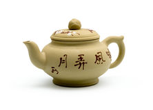 Clay tea pot 2 Royalty Free Stock Photography