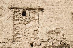 Clay wall Birkat al mud Stock Image