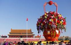 Célébration du jour national de la Chine Photo stock