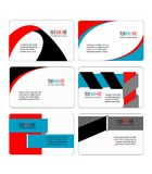 Clean business card template collection. Clean  and modern business card template collection vector Royalty Free Stock Photos