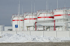 Clean Park of tanks with gasoline at the enterprise is part of LUKOIL. Stock Images