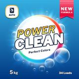 Clean power - soap and laundry detergent packaging. Washing powder product label vector illustration. Package power powder Stock Photos