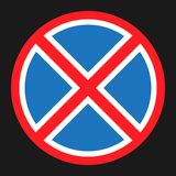 Clearway and no parking sign flat icon Royalty Free Stock Image