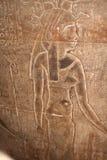 Cleopatra świątynia Edfu Obrazy Stock