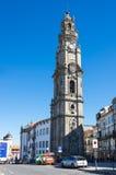 Clerigos tornTorre DOS Clerigos i Porto Royaltyfri Bild
