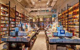 Clessence Bookstore in Chongqing Stock Photos