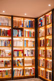 Clessence Bookstore in Chongqing Stock Images