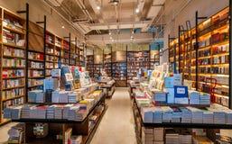 Clessence-Buchhandlung in Chongqing stockfotos