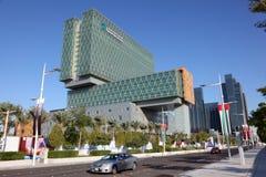 Cleveland Clinic en Abu Dhabi Fotografía de archivo