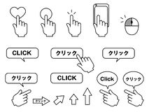 Click icon set stock illustration