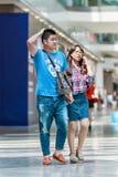 Clientes no shopping de Livat, Pequim, China Imagem de Stock
