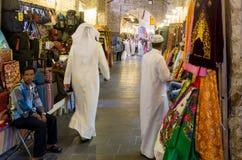Clienti in Doha Fotografia Stock