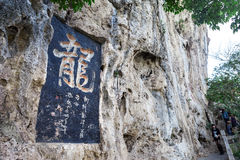 Cliff Inscriptions,Chinese character 'dragon' Royalty Free Stock Photos