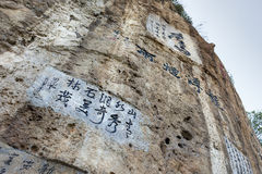 Cliff Inscriptions,Lei hill Stock Images