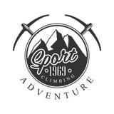 Climbing sport adventure logo. Mountain hiking, exploration label Royalty Free Stock Photos
