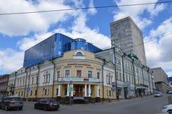 Clinic Ava-Kazan. KAZAN, TATARSTAN, RUSSIA - MAY 15, 2017 - Clinic Ava-Kazan in Kazan Stock Photos
