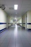 Clinica Fotografie Stock Libere da Diritti