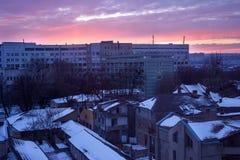 Clinica di emergenza di Chisinau nella sera Fotografie Stock